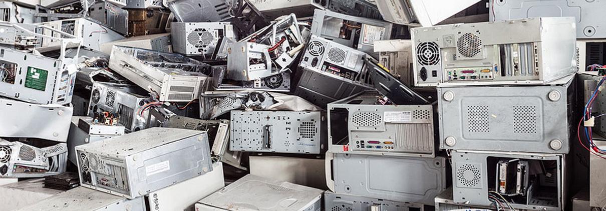Утилізація компютерної техніки